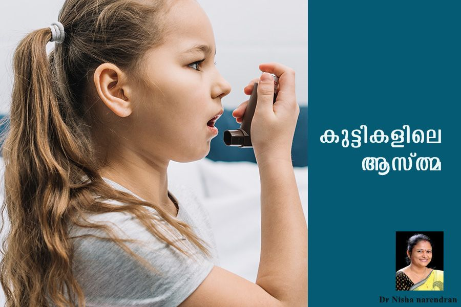Ways to prevent asthma attacks at home by Dr Nisha narendran