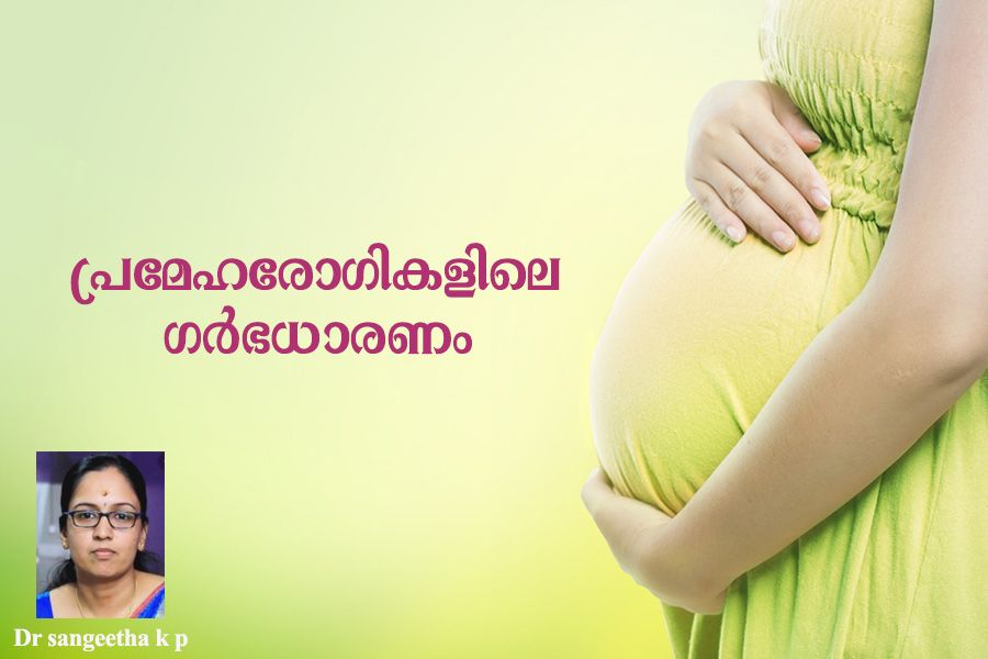 Pregnancy if You Have Diabetes by dr sangeetha k p