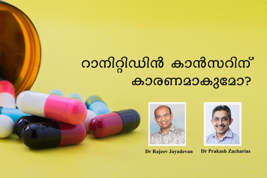 Does Ranitidine cause cancer article by Dr Rajeev Jayadevan and Dr Prakash Zacharias