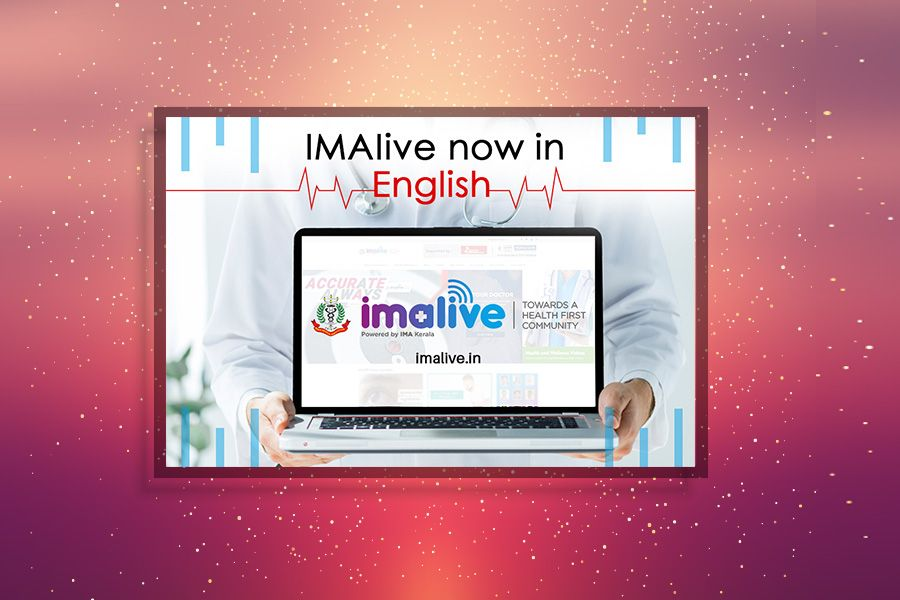 IMAlive now available in English