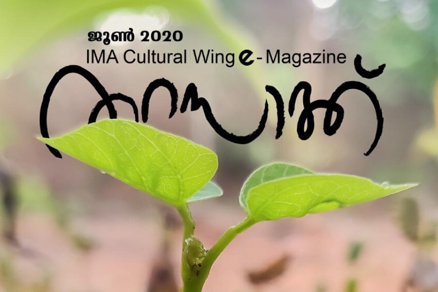 Tharasakk June 2020 IMA Cultural wing e magazine